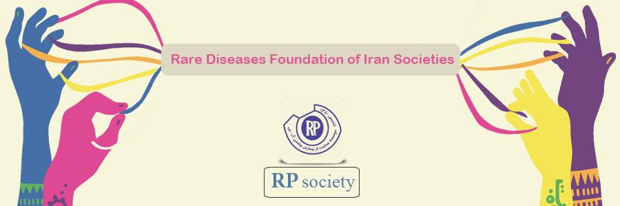 RP Society