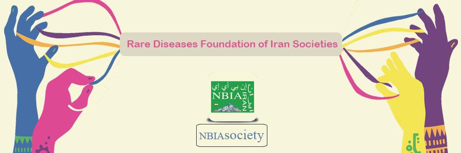 NBIA society