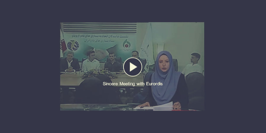 Sincere Meeting with Eurordis
