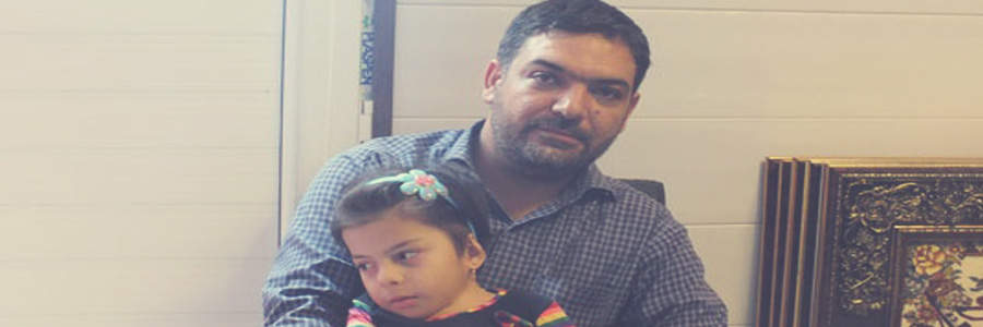 4 year-old child joined Rare Diseases Foundation of Iran