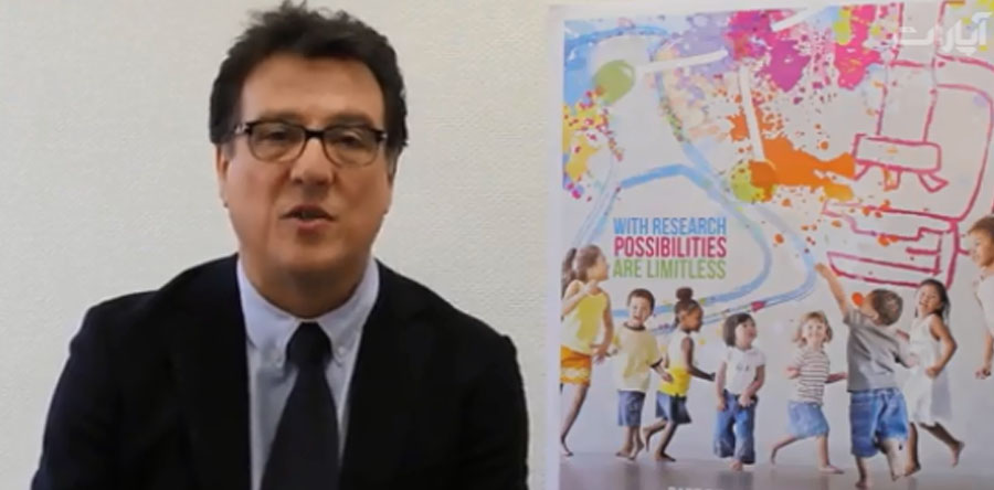 Message from Mr.Yann Le Cam, CEO at EURORDIS, to RADOIR 2017