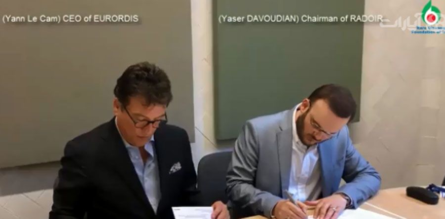 """Countersigned """"RareConnect"""" MOU by RADOIR and EURORDIS"""