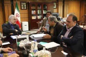 Atlas of the Rare Diseases in Iran