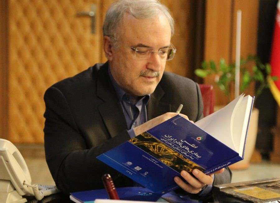 Atlas of the Rare Diseases in Iran