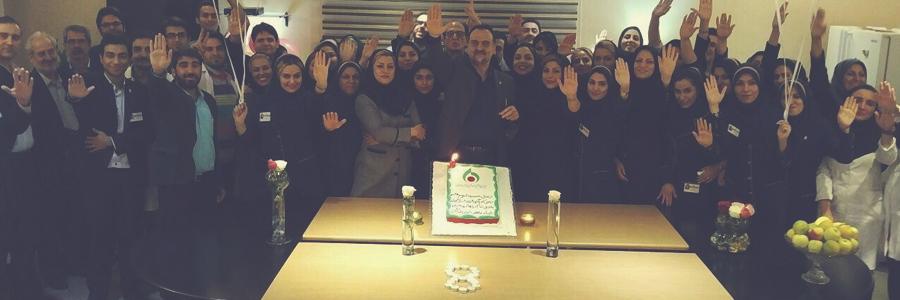 بنیاد بیماری های نادر ایران