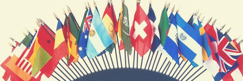 فعالیت های بین المللی