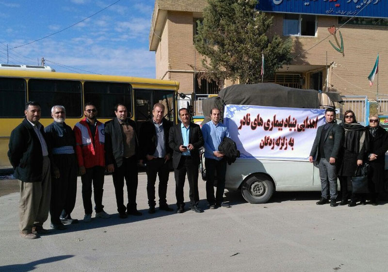 کمک های پزشکی و غیر پزشکی بنیاد بیماری های نادر ایران به زلزله زدگان استان کرمانشاه