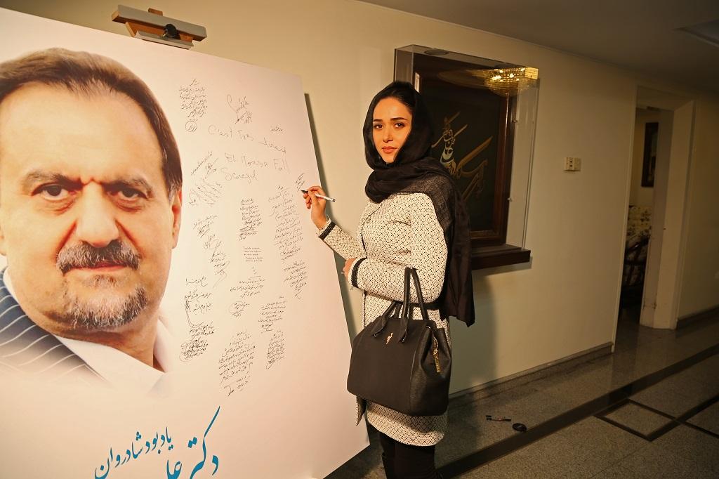 حضور پریناز ایزدیار در نهمین همایش روز جهانی بیماری های نادر به عنوان سفیر