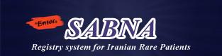 سامانه بیماران نادر ایران