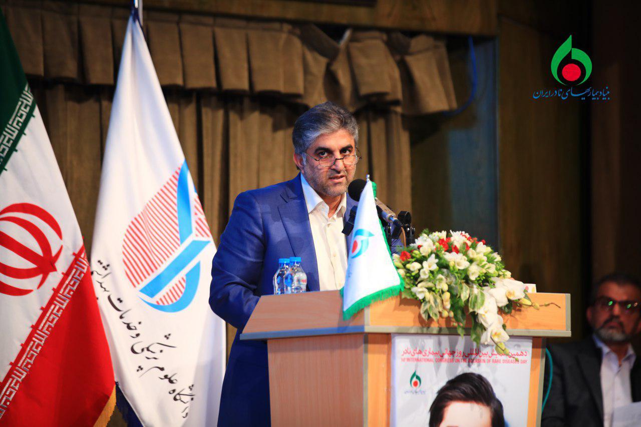 سخنرانی ابراهیم صادقی فر معاون فرهنگی اجتماعی وزارت تعاون کار و رفاه اجتماعی در دهمین همایش روز جهانی بیماری های نادر