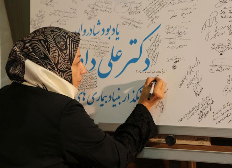 ِDiplomatic Ladies at RADOIR