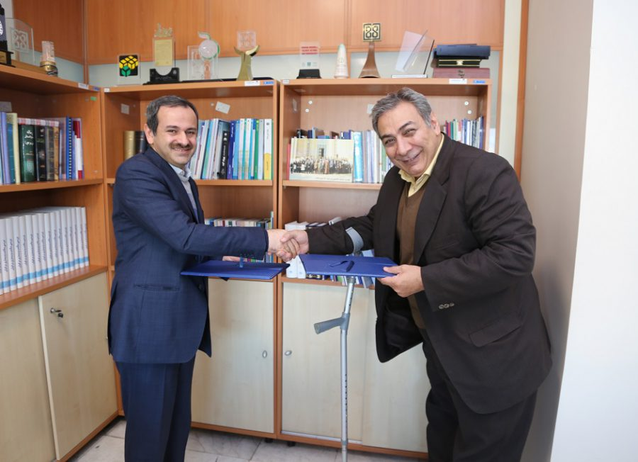 Countersigned between RADOIR and Medical Science Faculty of Tehran University