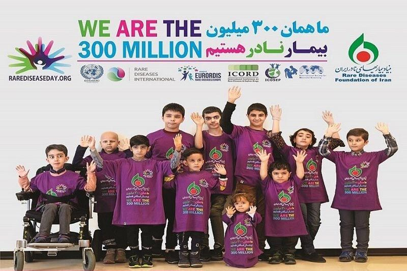 The National Strategic Plan for Rare Diseases of Iran Approved