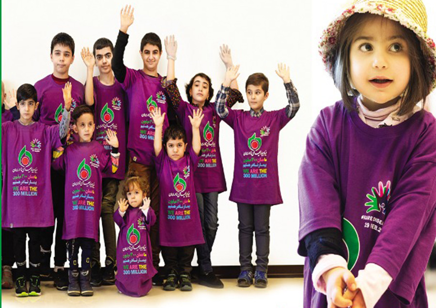 The Key Event Of Rare Disease Day Submitted In The Iranian Calendar As A National Day 8th Esfand Of Each Year
