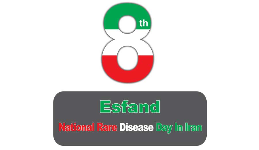 """Denomination of """"The National Rare Disease Day in Iran"""""""