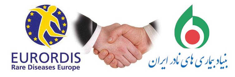 هیئت بلندپایه یوروردیز (EURAR DIS) در ایران